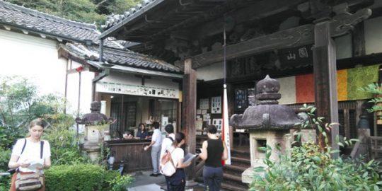 令和元年度奈良県桜井市インバウンド戦略推進業務