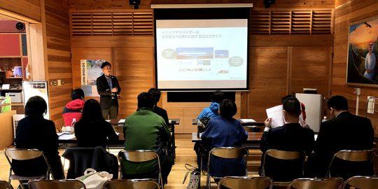 令和元年度国立公園満喫プロジェクト口コミ情報サイトを活用した情報発信等業務