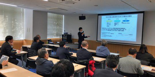 所沢市訪日外国人観光客受入体制整備業務