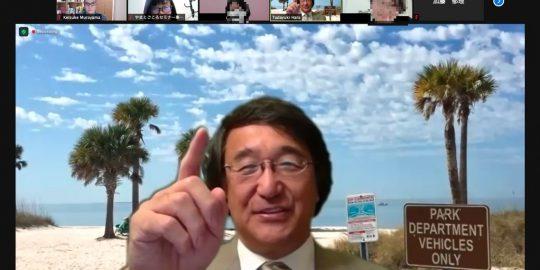 セントラルフロリダ大学 原忠之先生による「米国の成功事例から学ぶ稼げるDOM戦略 実践講座」を企画開催しました