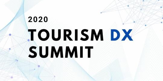 インバウンド・デジタルマーケティング協議会との共催で、「2020観光DXサミット」を企画開催しました