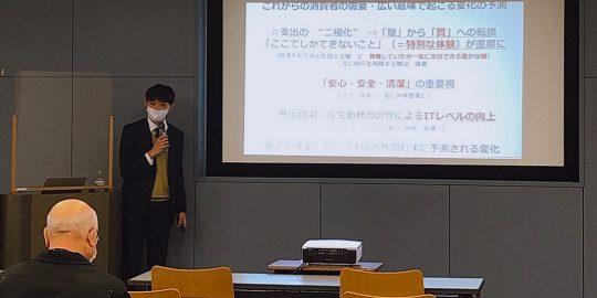 令和2年度桜井市インバウンド受入環境整備事業