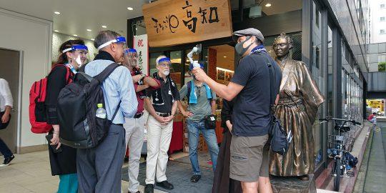 令和2年度高知県外国人観光客認知度向上事業